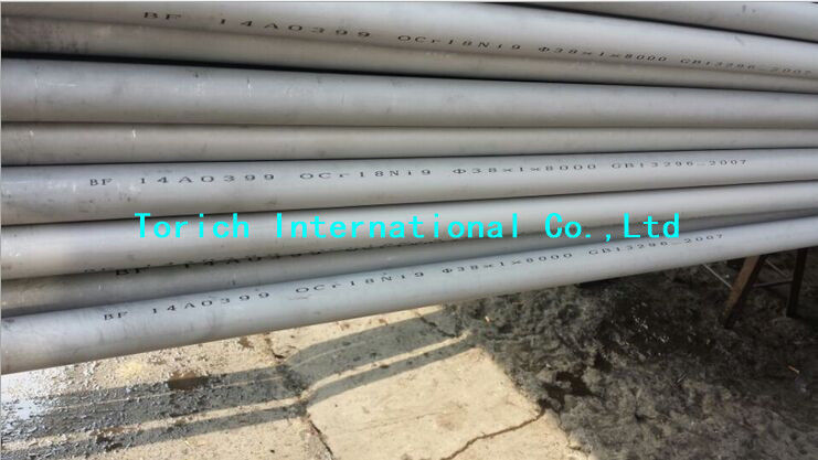 Corrosion Resistance Nickel Alloy Tube , Seamless Stainless Steel Pipe